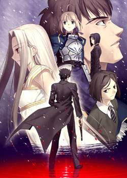 Anime Splash: Fate Zero