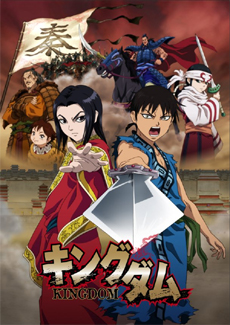 Anime SPLASH: Kingdom