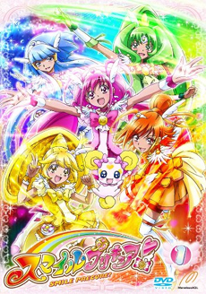 Anime Splash: Smile PreCure!